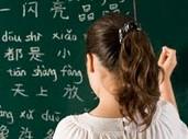 Chinese Learning on the Rise ѧººÓïÈÈÉýÎÂ
